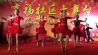 黄岛开发区飞天舞苑舞蹈学校~拉丁舞演出