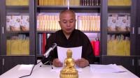佟爱国老师:身上配戴咒语挂件,能为念佛人起到助修作用吗?