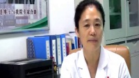 骨髓增生异常综合征的危害以及能治愈,欢迎关注血液病专家史淑荣主任微信公众号