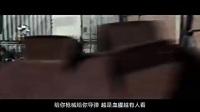 耐撕大片:杰森斯坦森裸身死亡飞车