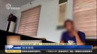 河南多厂家回收游乐设备翻新出售 新闻夜线 170821