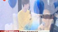 韩红爱心行:黄绮珊 金池加盟 170821