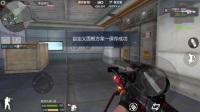 【逆反CFM】准星灵敏度bug与狙击灵敏度的建议