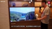 松下这款透明电视, 不用时它就成了玻璃