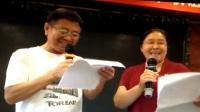 宋克俭宣布67级同学50周年联谊聚会启动开始