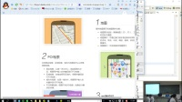 安卓APP设计入门班(5)