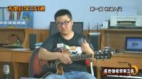 1.9吉他弹唱常用工具