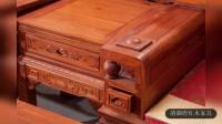 清御府红木家具:财源滚滚红木沙发