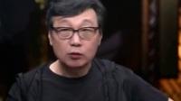 圆桌派: 为什么内地的人到国外总是说国外好, 而香港人却不这样?