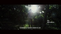 农村淘宝 822 研讨会