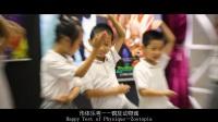 北京育翔小学回龙观学校2016-2017学年第二学期乐考嘉年华