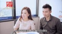 做片网高端大气互联网金融公司企业宣传片-上海稻草人传媒