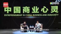 李彦宏:互联网公司一直在争夺用户数据团彩网