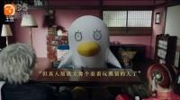 真人版《银魂》发定档预告 打造暑期压轴娱乐片