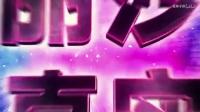 小栗旬《银魂》真人版 中文版预告片+超长预告片合集