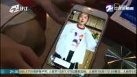 视频: 淘宝主播解约 遭索赔一百万!
