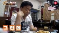 韩国大叔吃中式牛肉煎饺, 咬完一口傻傻分不清是牛肉还是猪肉