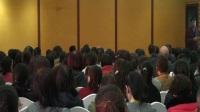 中华教育报考网-中国第一家高考报考网站邀请薛立新老师给家长讲解自主招生 (1)