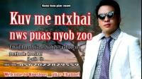 苗族故事-公隆故事-koos loos dab neeg-208--Kuv me ntxhais nws puas nyob zoo