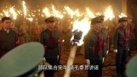 秋收起义前夜毛泽东吟诗一首,振奋了军心鼓舞了士气,