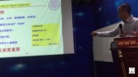 清华大学赵红平演讲癌症治疗和肿瘤营养特医食品