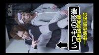 想知道日本人怎么治懒人吗?你绝对受不了的搞笑闹钟