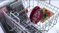「酷品三分钟」智能清洗新升级 方太水槽洗碗机Q7视频评测