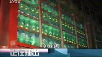 【拍案2012】汽车后备箱也能变逃生通道