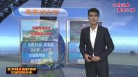 汕尾天气预报20170823