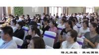 康婷龙江招商会 阳光旗舰 众城团队