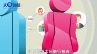 北京家装招股万博体育app世界杯版(0816)