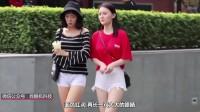 为什么说重庆四川盛产美女?看完你就服气了