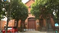 晚清军事图志(3) 与日争锋 纪录片编辑室 20170823