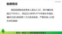 维亿阳光-唯亿康尿酸指标管理套餐介绍_标清
