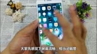 升级版苹果7 plus开箱评测及精仿手机苹果8