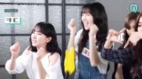 【Nimdle GFriend篇 E01】【百度Gfriend吧】精效中字