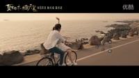 黄致列-最远的距离(电影《夏有乔木雅望天堂》插曲MV)
