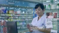 CELLA联合百度助力雨诺打造智慧药房新零售