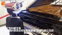 """机器人""""肖邦""""亮相世界机器人大会 自弹自唱眨眼卖萌"""