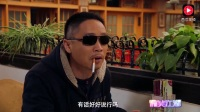 陈翔六点半: 我才不稀罕这几百块钱呢