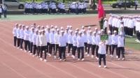 鞍山一中教育集团军训汇报表演 20170819