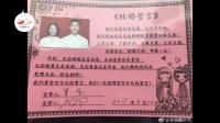 奥运冠军李晓霞与男友领证结婚:我们会一直幸福24