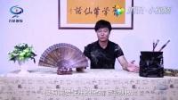 """林湘凡 """"学习莆仙话""""之""""老鼠屎厄做药"""""""
