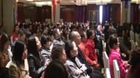 中华教育报考网—中国第一家高考报考网站—薛立新教授指导家长 (3)