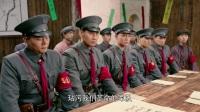 热血军旗 23 三湾改编部队军心凝聚