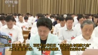 """首届""""全国健康4S智慧小区""""论坛精选剪辑"""