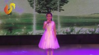 广电未来杯山东电视台青少儿才艺大赛-语言《妈妈是棵大树》