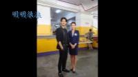 《反贪风暴3》集合了香港所有男神 古天乐郑嘉颖张智霖