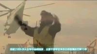 最早与国际接轨的特殊力量, 中国武警722特种部队