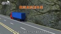 实用驾驶技巧:上高速,突遇前方堵车怎么办?